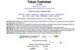 Best Working Tokyo Toshokan Proxy & Mirror Sites to Unblocked tokyotoshokan.info